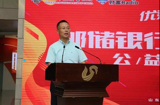 """庆祝中华人民共和国成立七十周年""""优秀伙伴、出彩少年"""""""