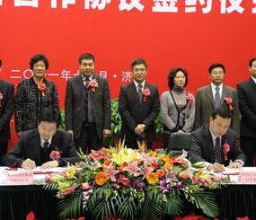 工行山东省分行与中国移动山东公司实施全面战略合作