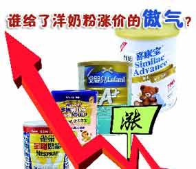 洋奶粉越贵越好卖 谁给了它涨价的傲气?