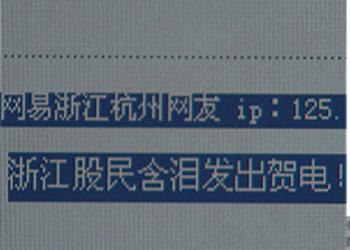 17日经济半小时_经济半小时20150417 云南整治球杆上的腐败,经济半小时云南铲除...