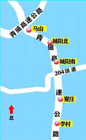 青银高速公路青岛段收费站分布示意图