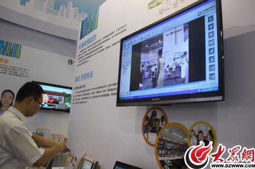 无线视频监控设备