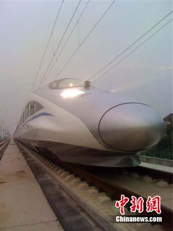 """京津等高速铁路之后,一条创下""""中国速度""""的沪杭高铁"""