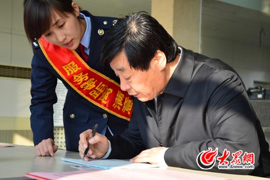 山东省2015年自行纳税申报正式开启图片