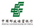 邮储银行.png