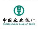 农业银行_副本.png