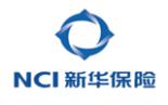 新华logo.png