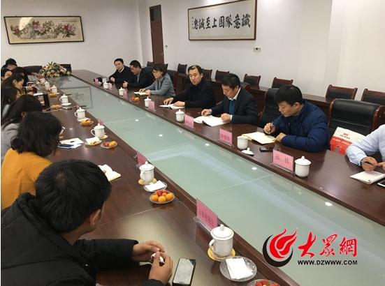 新材料-山东瑞丰高分子材料股份有限公司座谈.png