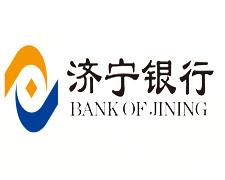 济宁银行.jpg