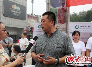 中国人寿1.jpg