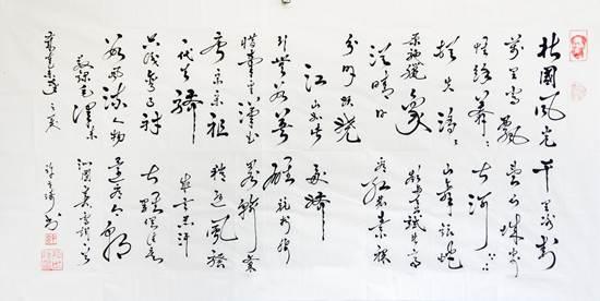 30-1许士琦_副本.jpg