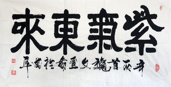 44-2冯峰_副本.jpg