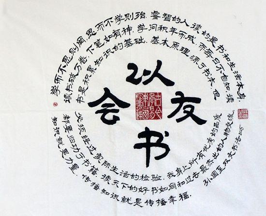 61-1孙国至_副本.jpg