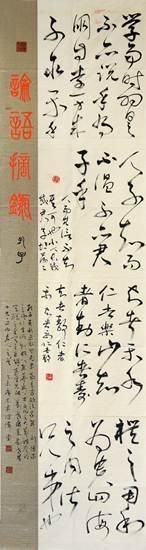 27-1黄健伟_副本.jpg
