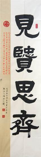 28-1张金台_副本.jpg