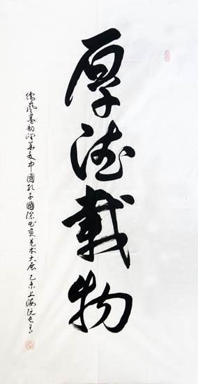 33-1阮长青_副本.jpg