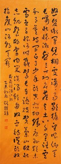 35-1路耀锋_副本.jpg