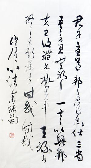 4-1张钧_副本.jpg