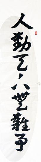5-1上印生楼_副本.jpg
