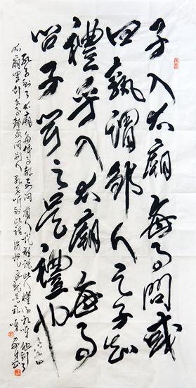 7-2纪家才_副本.jpg