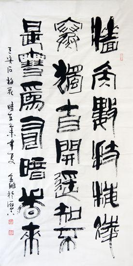 13-1陈金鹏_副本.jpg
