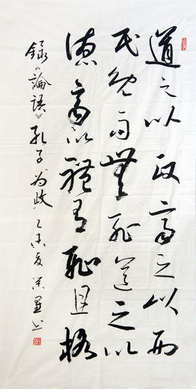 14-1朗荣星_副本.jpg