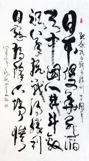 43-1王中泽_副本.jpg