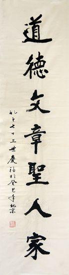 45-1孔庆福_副本.jpg
