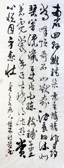 48-1楚焕林_副本.jpg