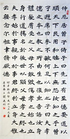 64-1刘建科_副本.jpg
