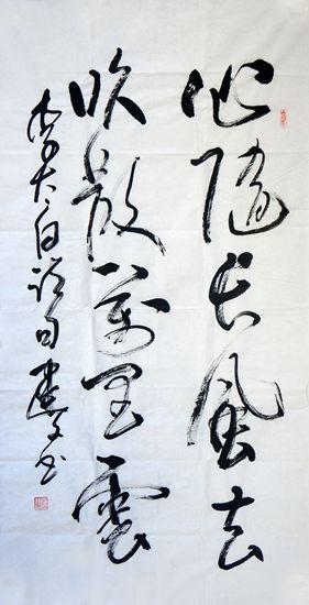 65-1王建文_副本.jpg