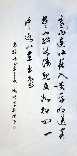 68-1徐浦祺_副本.jpg
