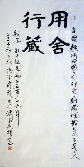 70-1祝宝龙_副本.jpg