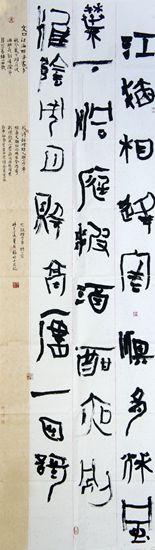 71-1张福鹏_副本.jpg