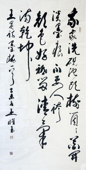 72-王怀玉_副本.jpg