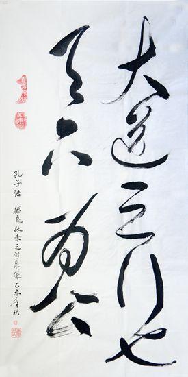 78-1滕德良_副本.jpg
