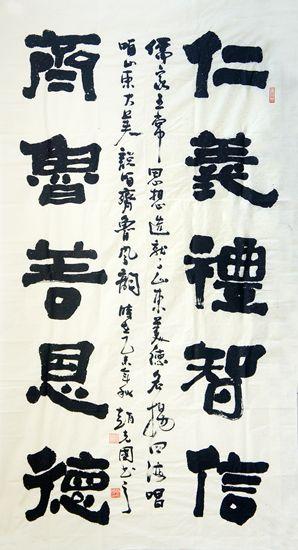 84赵克国_副本.jpg