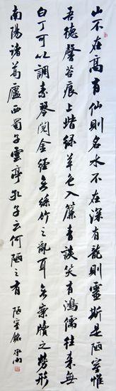 89-张承雨_副本.jpg