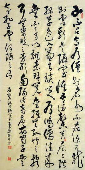 90-1刘仲河_副本.jpg