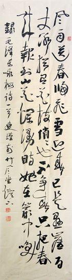 92-2李连谨_副本.jpg