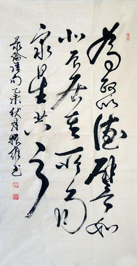 99-1尹振维_副本.jpg