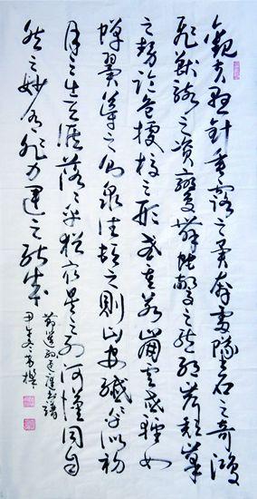 101-1曹希��_副本.jpg