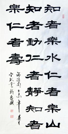 105唐金凯_副本.jpg
