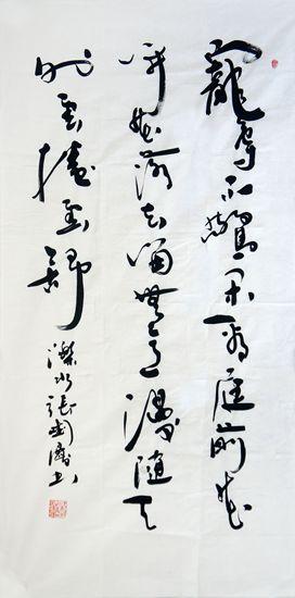 107-1张国庆_副本.jpg