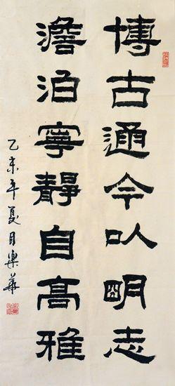 113张乐华_副本.jpg