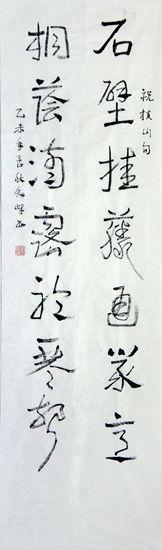 118-1刘剑锋_副本.jpg