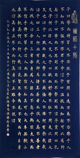 118-1赵洪祥_副本.jpg