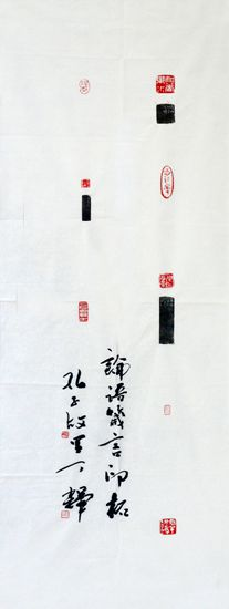 126丁辉_副本.jpg
