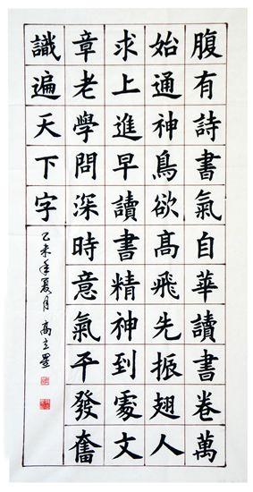 127-高立星_副本.jpg