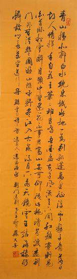 129-1苏久芳_副本.jpg